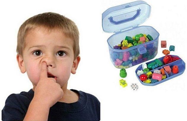 Как достать из носа ребенка бумажку, пластилин, семечку, прочие предметы