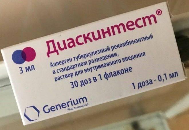 Проба манту. ранняя диагностика туберкулеза.