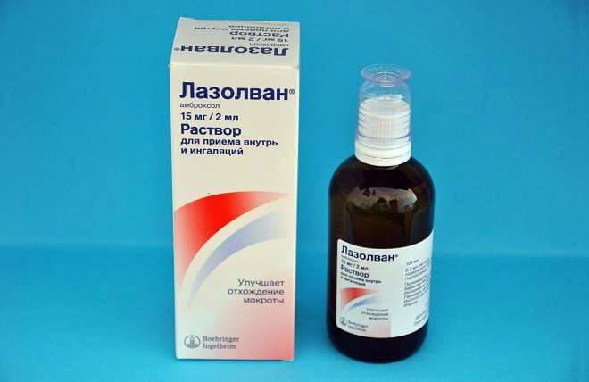 Диоксидин в нос детям: как капать от насморка, инструкция по применению | городская клиническая больница № 1