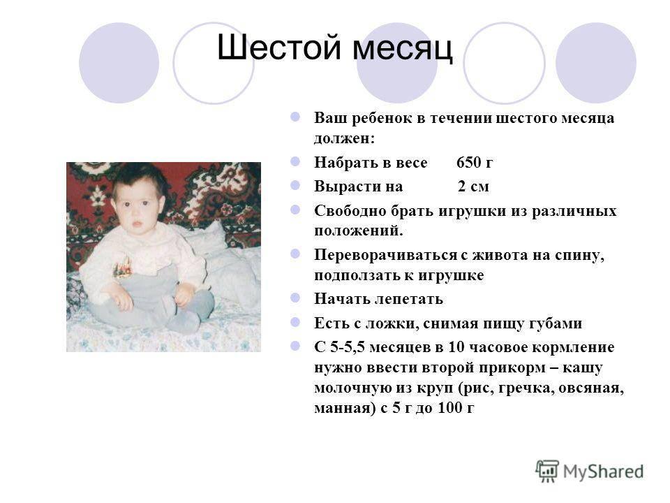 Как развивать ребенка в 5 месяцев - варианты занятий с детьми
