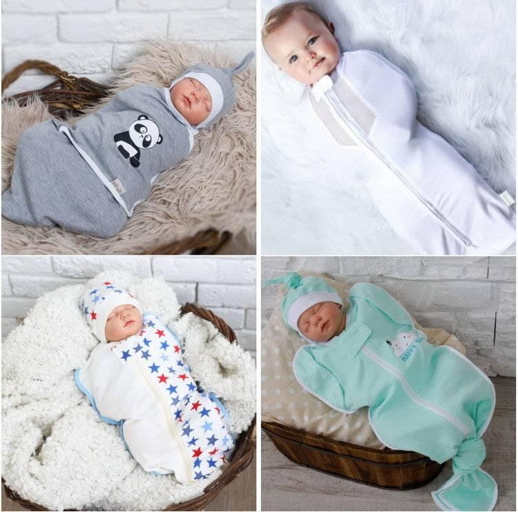 Кокон гнездышко для новорожденных в москве
