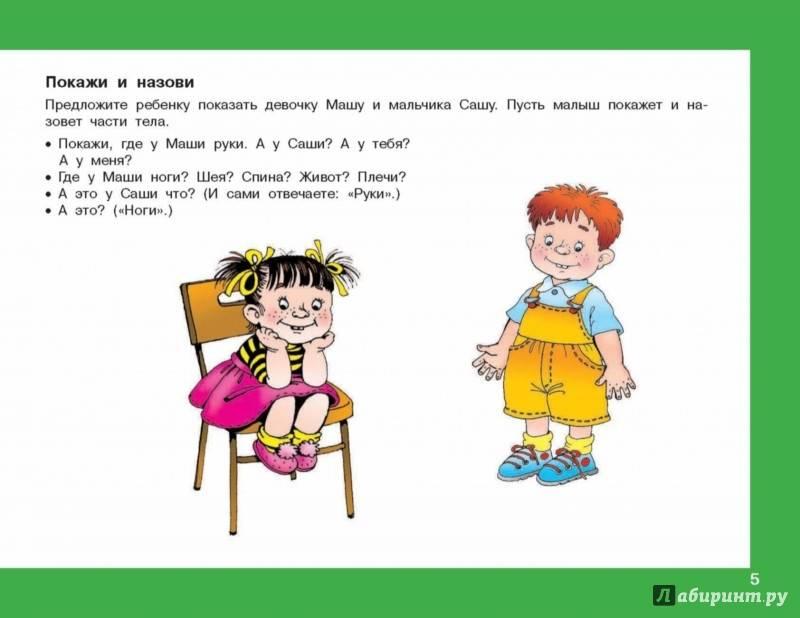 Стихи с логопедическими упражнениями. стихи для развития речи. детский портал солнышко solnet.ee