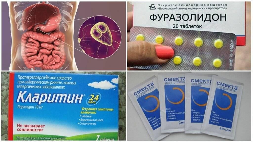 Лямблиоз - причины, симптомы, современная диагностика, эффективное лечение болезни :: polismed.com