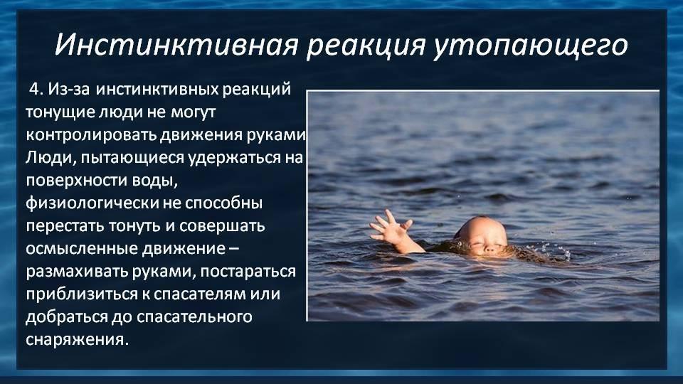 Правила купания детей в общественных местах