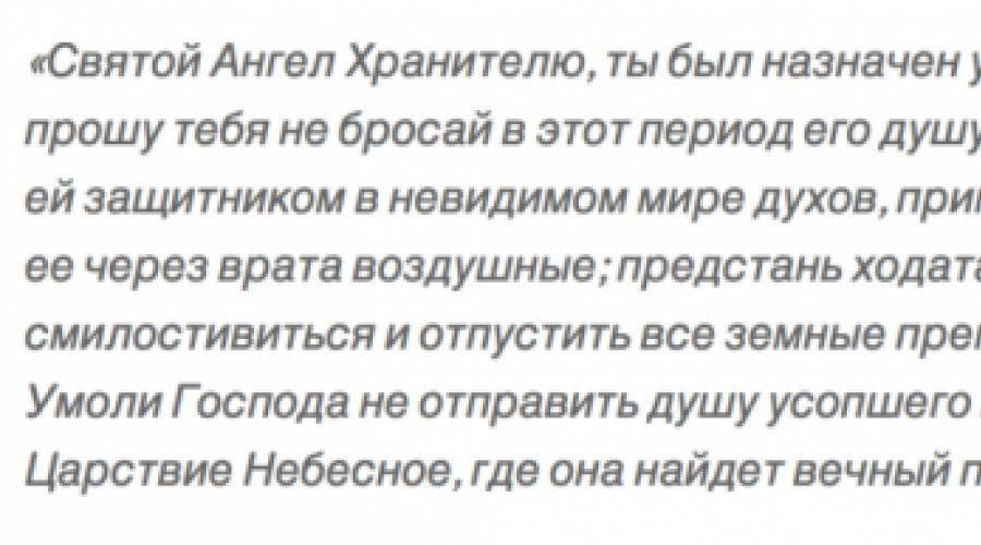 Когда можно показывать новорожденного ребенка друзьям и родственникам | vskormi.ru | яндекс дзен