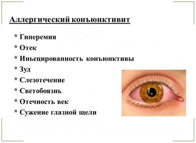 Причины, симптомы, профилактика и лечение гиперметропии