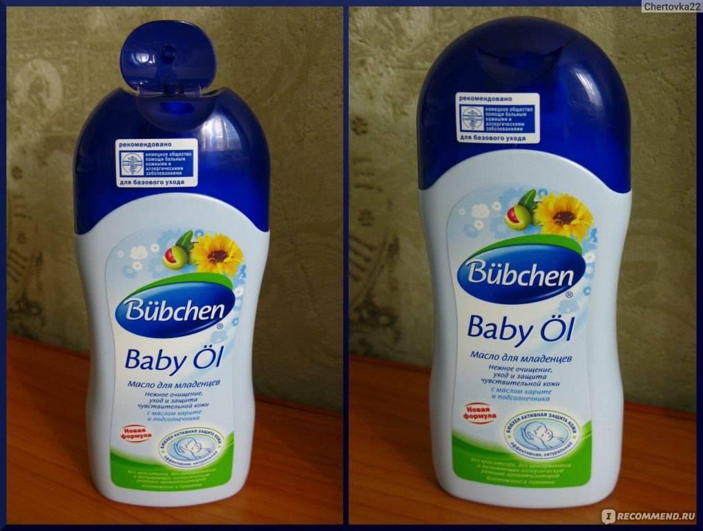 Детское мыло для новорожденных: какое лучше выбрать, рейтинг производителей