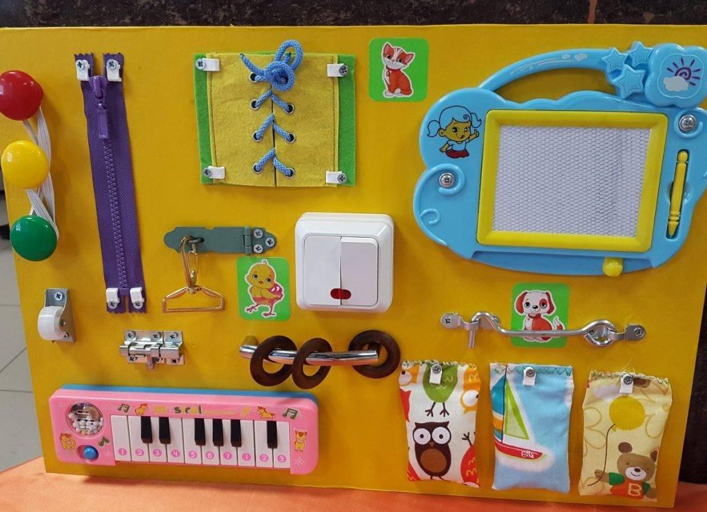 Бизиборд своими руками для мальчика или девочки: как сделать развивающую доску, идеи на фото, мастер классы и пошаговые инструкции, видео