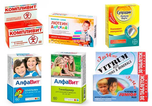 Витамины для подростков 13 14 15 16 17 лет: для памяти и роста для девочек для мальчиков компливит метабалнс 44 витаминные комплексы