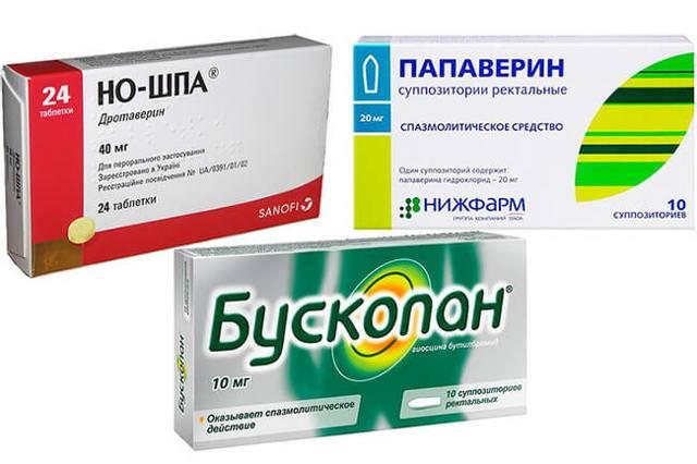 Обезболивание родов. немедикаментозные методы снятия родовой боли