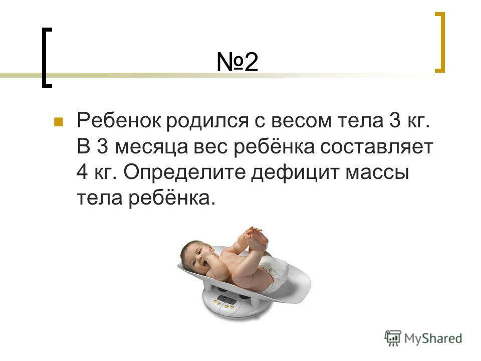 Задержка развития плода (зрп)