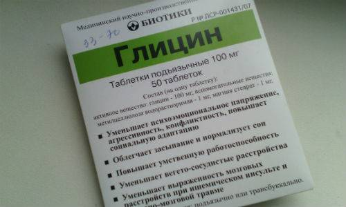 Глицин - официальная инструкция по применению препарата   мнпк «биотики»