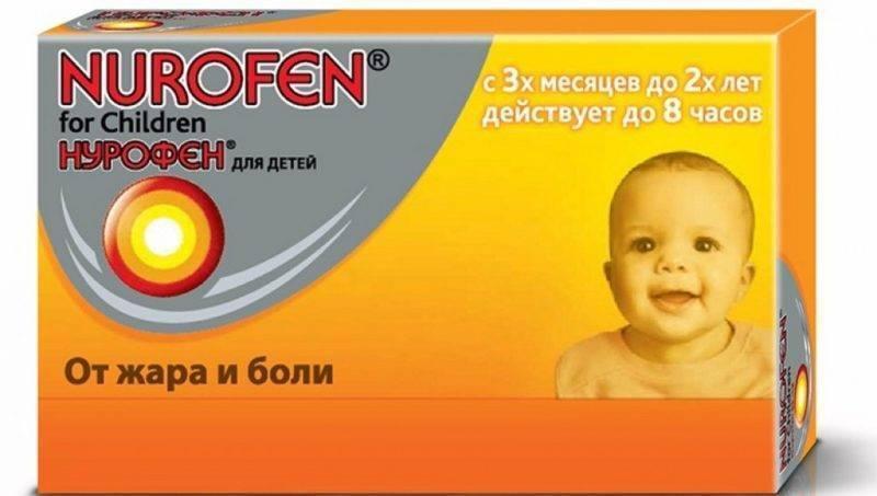 Ибупрофен, парацетамол и ацетилсалициловая кислота - что можно и чего никогда нельзя давать детям | университетская клиника