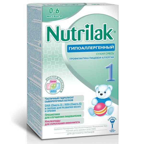Гипоаллергенные смеси для детей от 1 года. виды гипоаллергенных смесей | здоровье человека