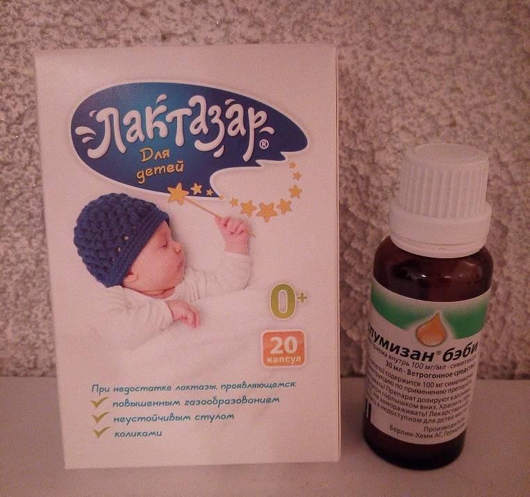Настой укропа, укропная вода для новорожденных от коликов отзывы, цена