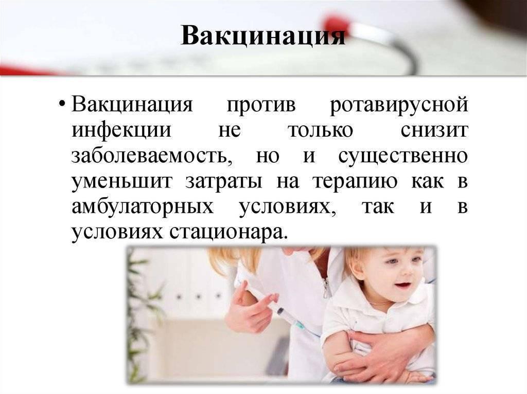 График прививок детям до года - плановые прививки для грудничков - причины, диагностика и лечение