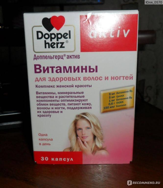 Витамины для детей: для здоровья волос, кожи и ногтей