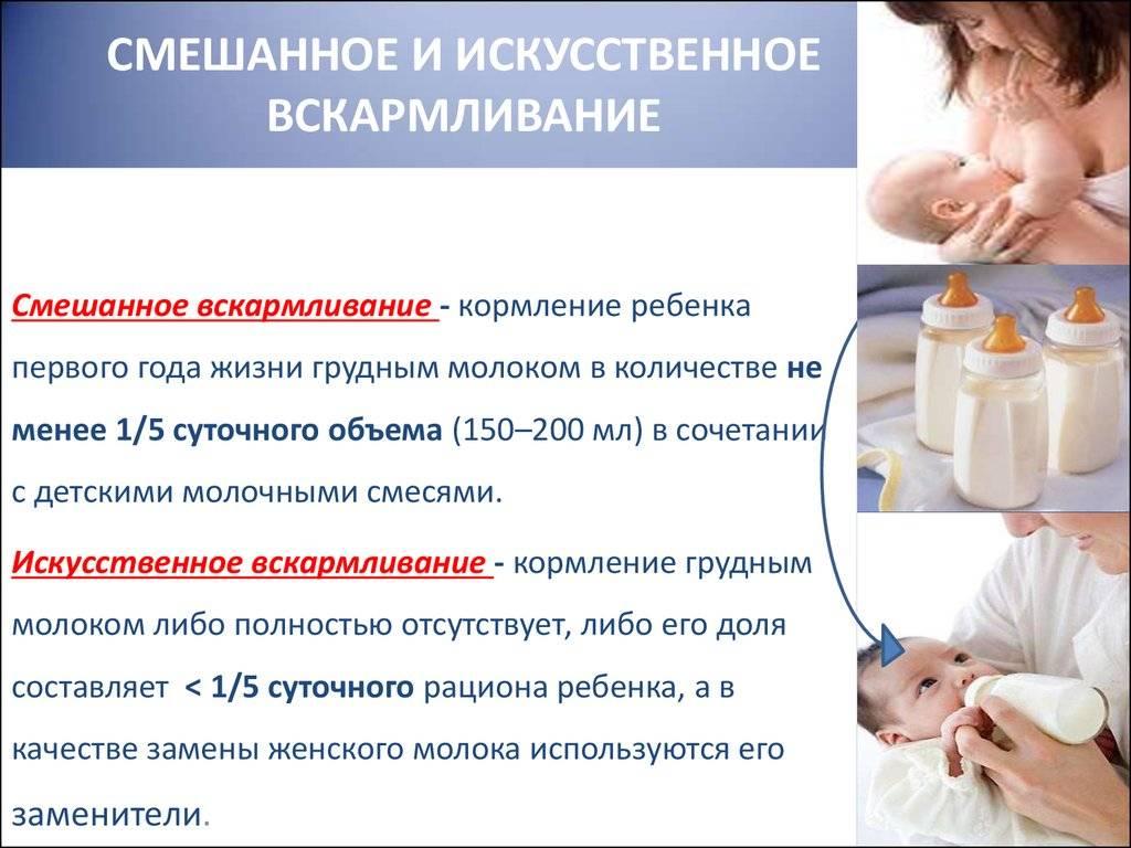 Чем заменить грудное молоко после года ночью при отлучении от груди - топотушки