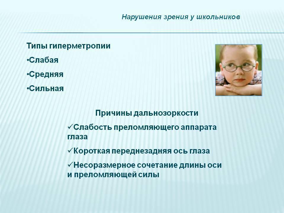 Гемифациальный спазм (лицевой гемиспазм) - лечение, симптомы, причины, диагностика | центр дикуля