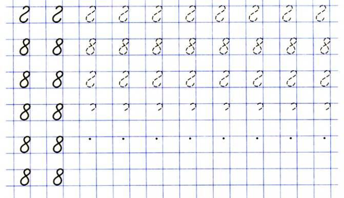 Объясняем дошкольнику, как писать цифры прописью: наглядные примеры в игре