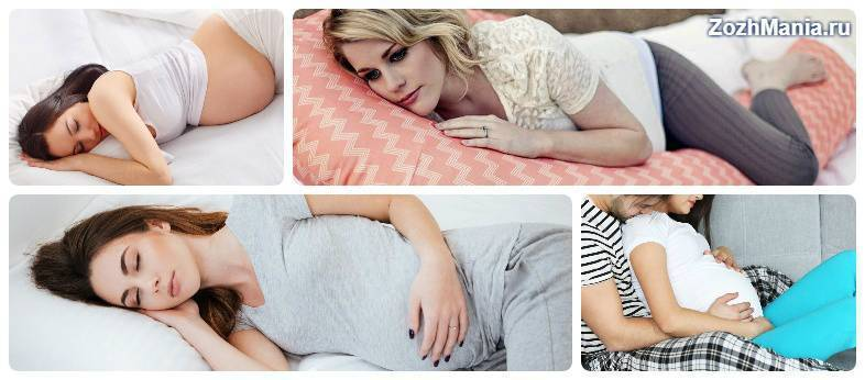 Удобные позы для беременных во время. при беременности можно заниматься сексом, когда и в каких позах, и когда нельзя. от какой позы стоит отказаться