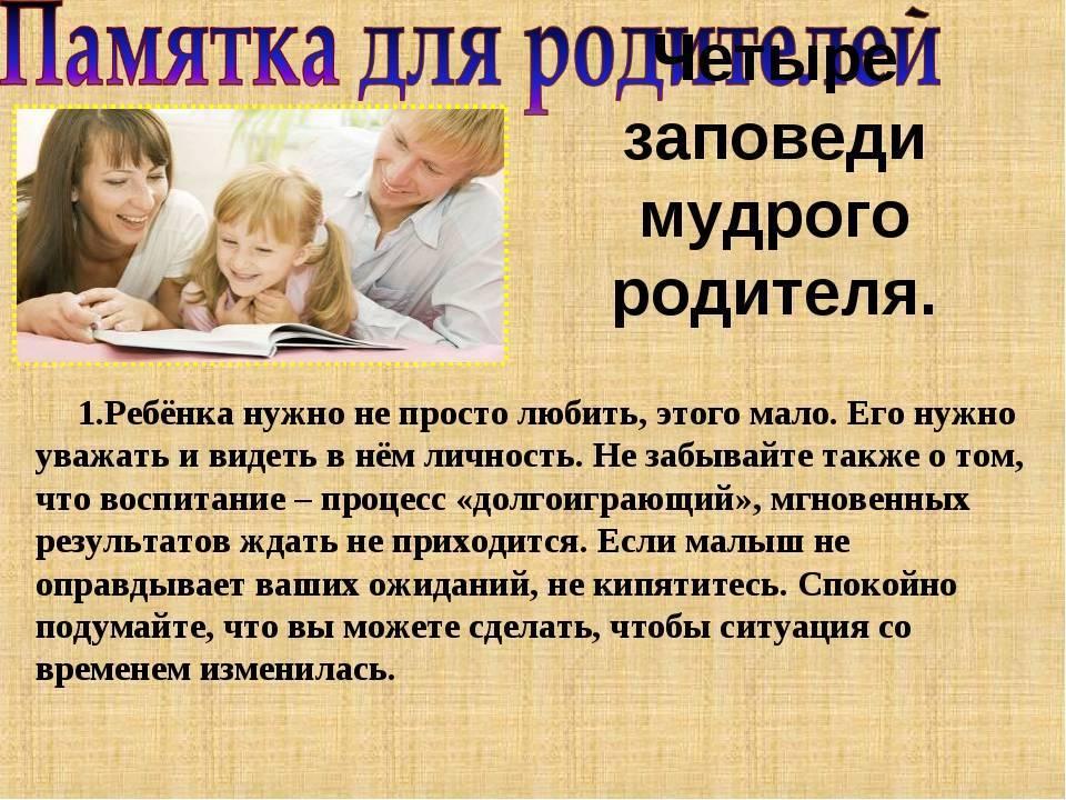 Как заставить ребенка учиться: советы психолога