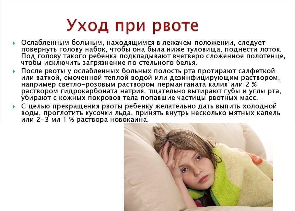 Эффективные способы избавления ребенка до года от тошноты