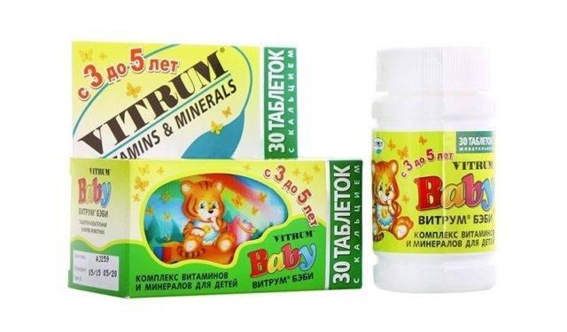 Витамины для детей: комплексы и польза для организма | food and health