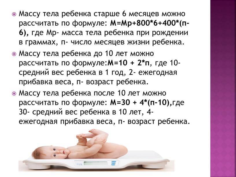 Развитие ребенка на 5 месяце жизни: что должен уметь малыш?