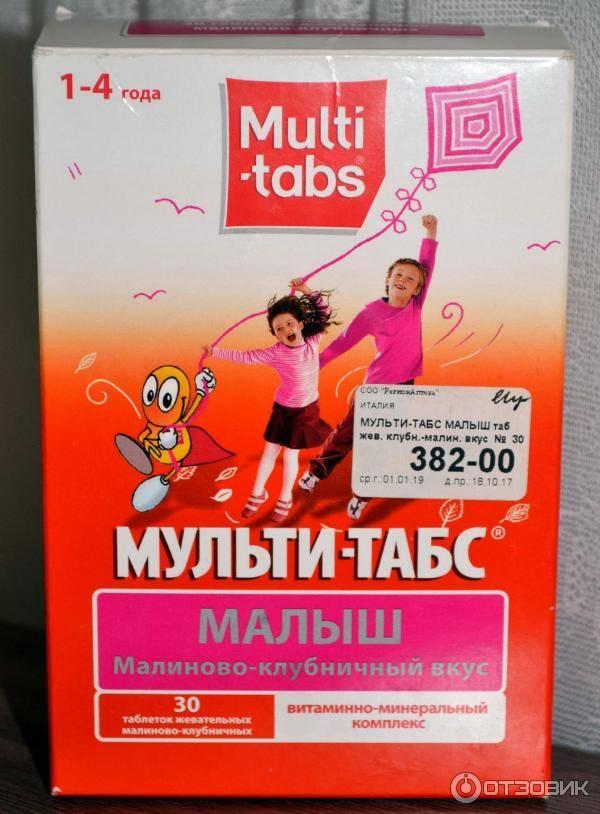 Multi-tabs бэби капли, флакон, 30 мл, для приема внутрь, для тела, для детей, эссенциальные витамины для детей с рождения.