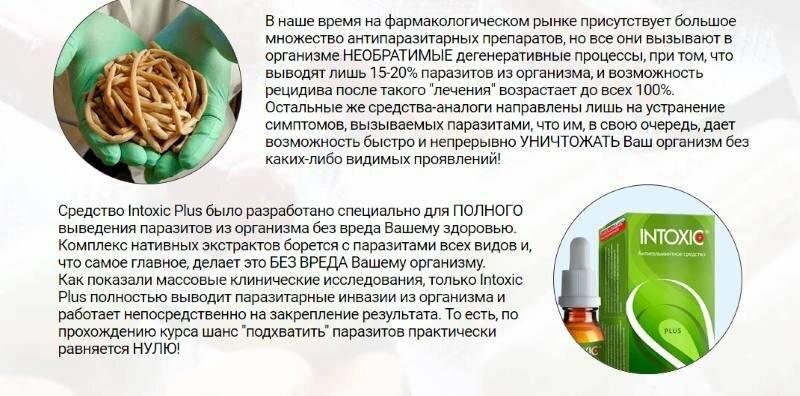 Лечение стоматита у детей: симптомы, виды и профилактика