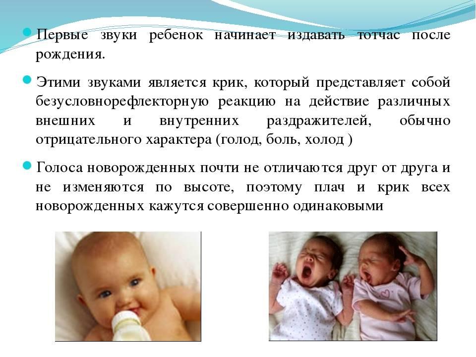 Развитие ребенка по месяцам: ключевые этапы - zewa