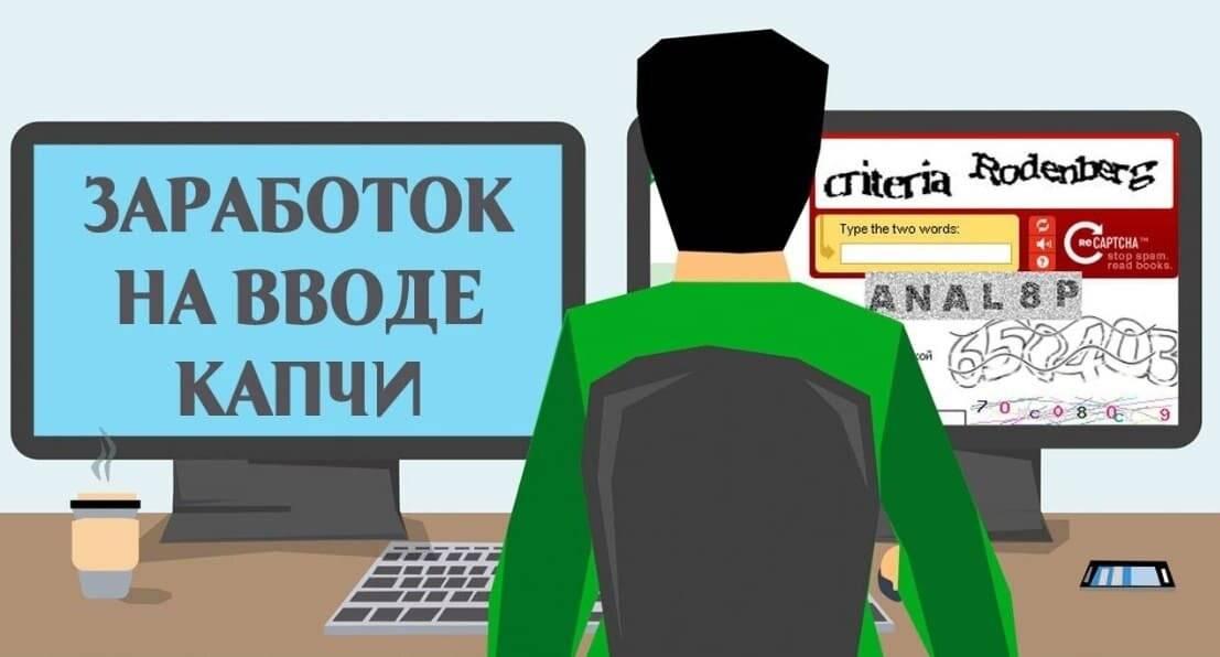 Как заработать школьнику в интернете - 7 способов без вложений