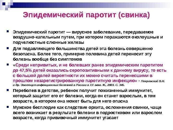 Эпидемический сыпной тиф: симптомы, осложнения, лечение и профилактика - сибирский медицинский портал