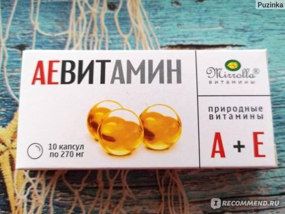 Детские патологии при нехватке витаминов а, е
