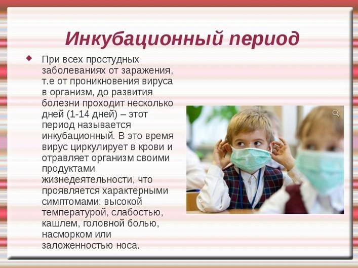 Энцефалопатия новорожденных