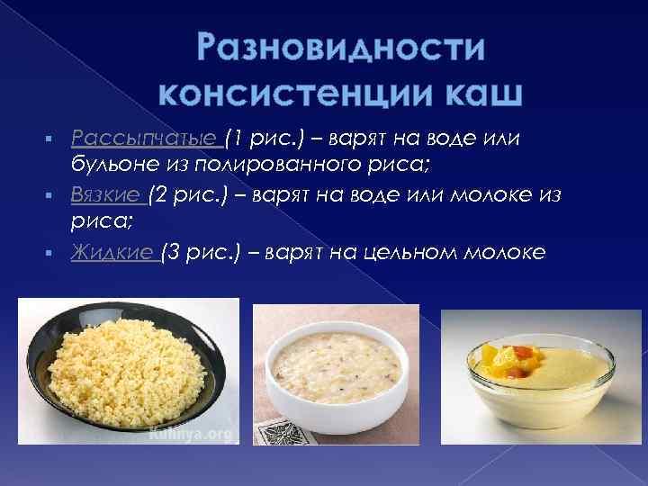 Рисовая каша для первого прикорма – польза, особенности и рецепты приготовления - moy-kroha.info