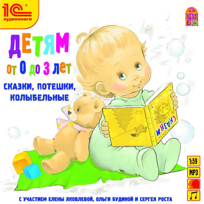 Как научить годовалого ребенка любить книги? как выбрать первую книжку малышу?