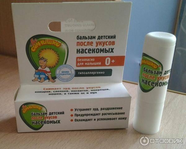 Чем мазать укусы комаров ребенку: мази, кремы и другие средства в домашних условиях