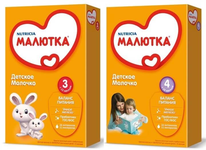Смеси для недоношенных и маловесных детей