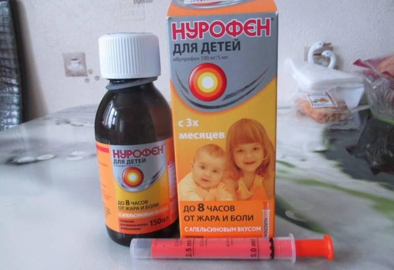 Через сколько действует нурофен от температуры: свечи, таблетки, сироп ~ факультетские клиники иркутского государственного медицинского университета