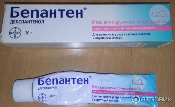 Пеленочный дерматит (опрелости) - доказательная медицина для всех