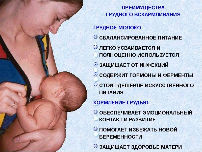 До какого возраста нужно кормить ребенка грудью (и нормально ли это, если ему уже больше двух лет)?