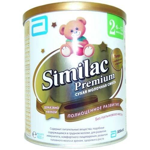 Молочные смеси для новорожденных: рейтинг