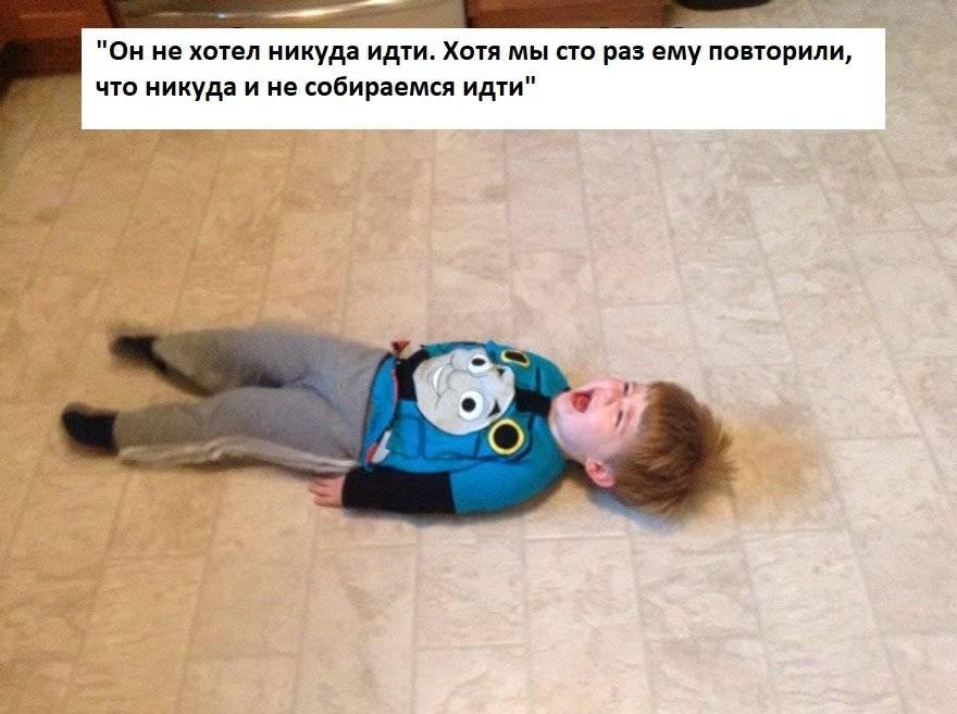 8 причин, почему плачет малыш