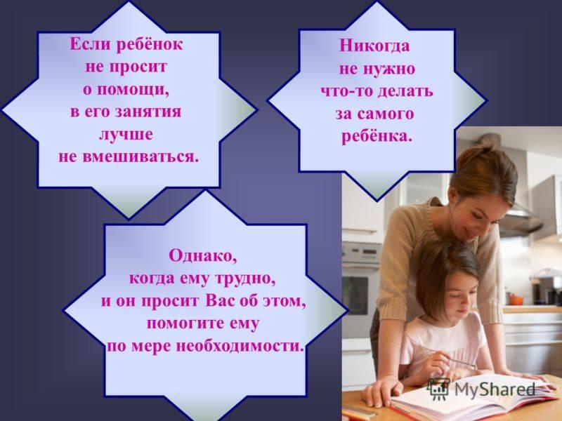Кто виноват и что делать, если ребенок не хочет учиться?
