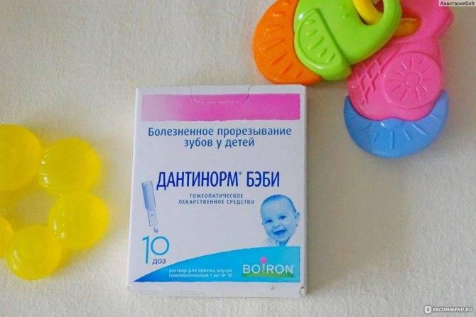 Прорезыватель для зубов: какую соску-игрушку лучше выбрать с 3-4 месяцев?
