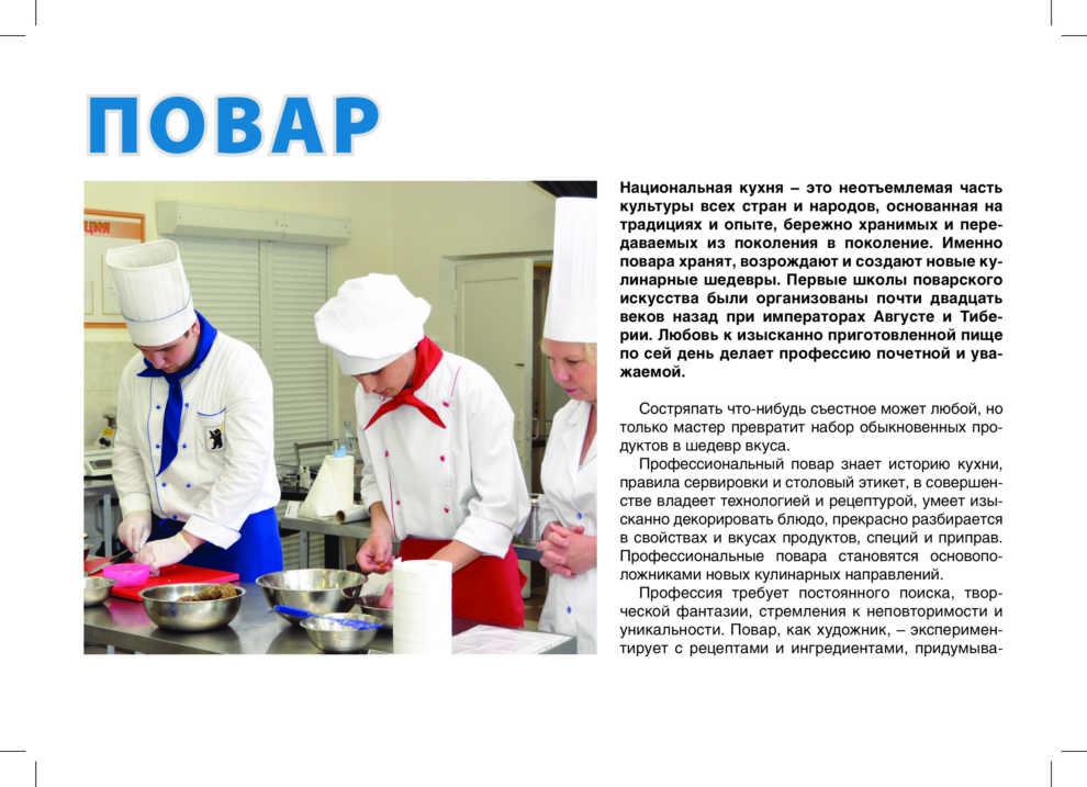 Куда поступать после 11 класса в москве. самые востребованные вузы и профессии