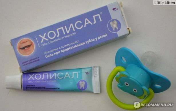 Обычный порядок прорезывания зубов у детей