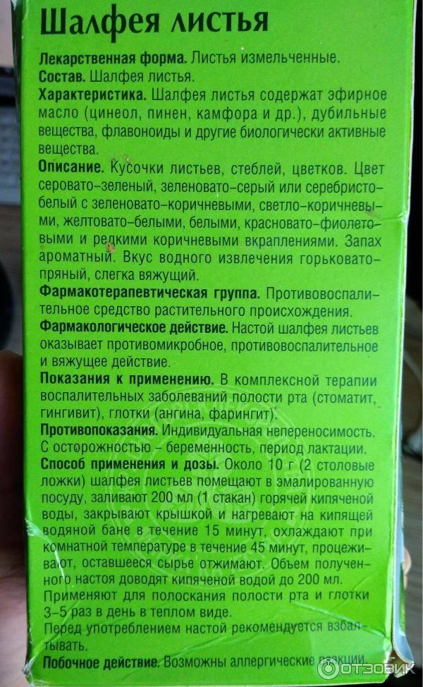 Какие продукты можно употреблять  при кормлении грудью